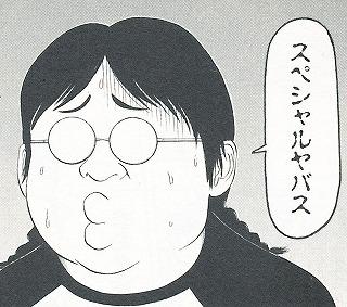 s-SCN_0002