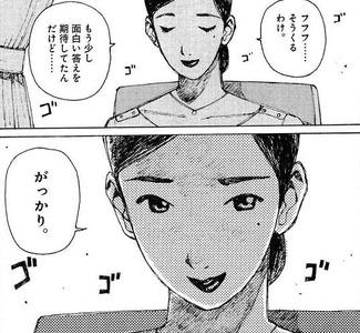 omoshiro193