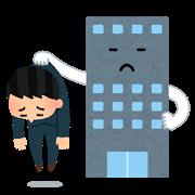 kubi_kaiko_risutora_man