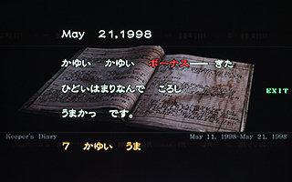 i320-3