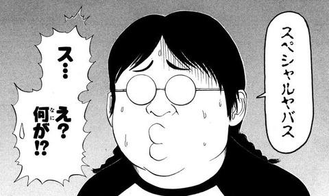 omoshiro2817