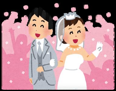 wedding_syukufuku-1