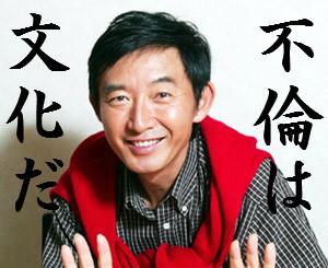 20131221_ishida_02