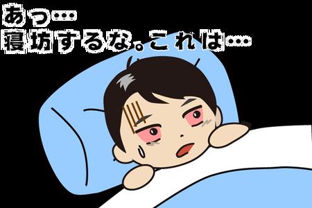 insomniac-nights