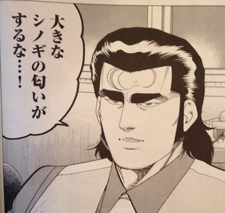 hakuryu_legend3