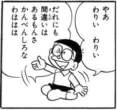 f776e1438eab12b550c215e48716c40b--comic-art-manga