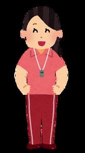 job_taiiku_woman