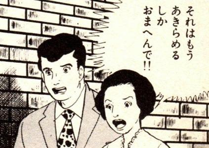 29a38464115d7df74af3101d64543823--copy-manga