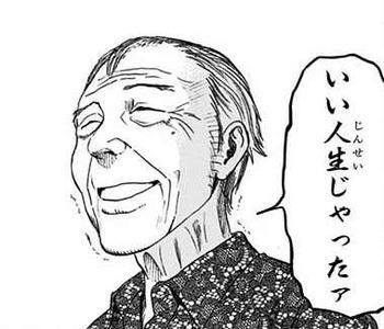 omoshiro196