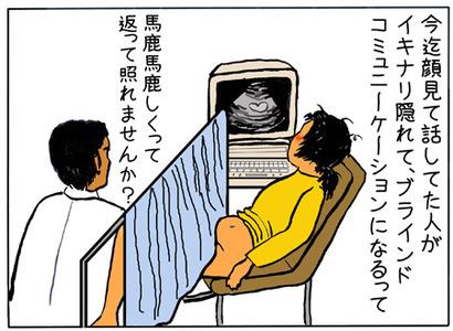 100112_01m_jap_final