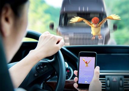 pokemon-go-danger
