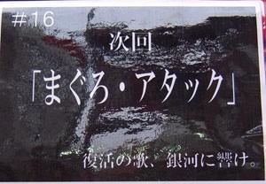 2014-10-13-09-11-47