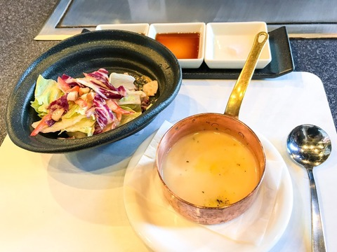 ④サラダ、スープ