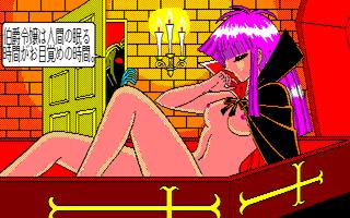 千之ナイフの魔少女館 サンプル