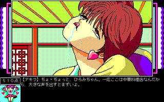 ぴんきぃ・ぽんきぃ 第3集 ばとる・らばーす