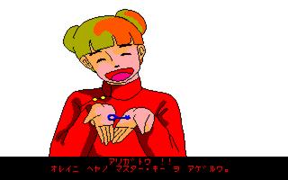 Five Sweet Dream サンプル