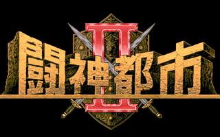 tojintoshi2_00