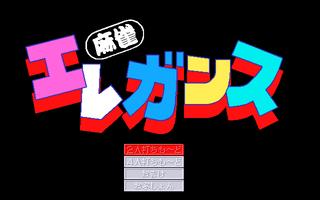 mahjongelegance00.png
