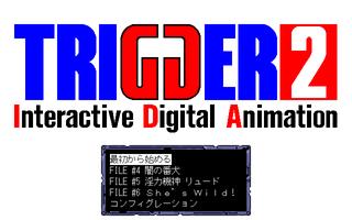 trigger2_00