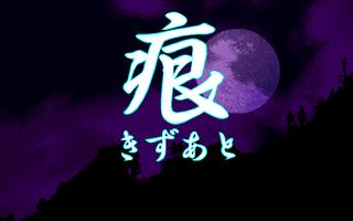 kizuato00
