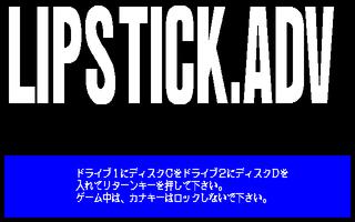 LIPSTICK. ADV サンプル