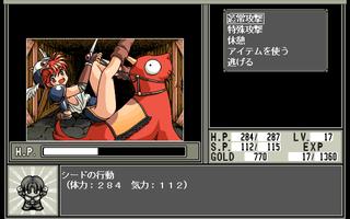 tojintoshi2_03