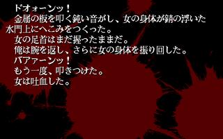 kizuato05