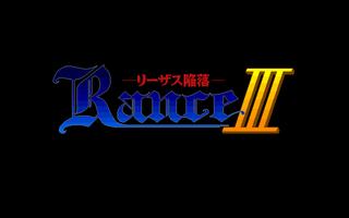 rance3_00
