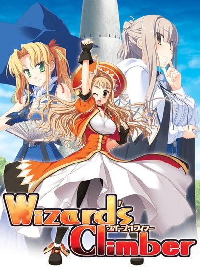 wizardscrm05.jpg