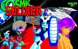 cosmic soldier サンプル