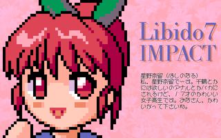libido7impact00