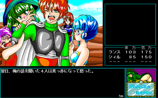 rance2_099.png