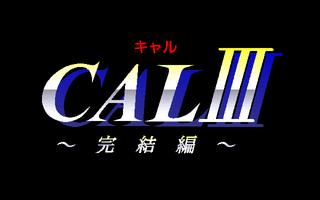 cal3_02.png