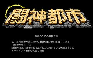tojintoshi01.png