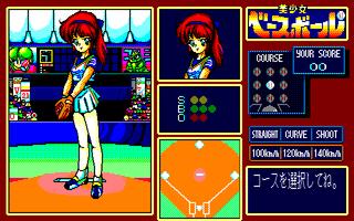 美少女ベースボール学園