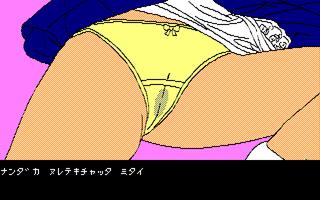 ロリータ姫の絵日記 サンプル