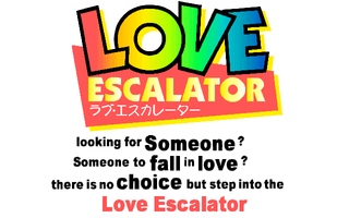 loveescalator00