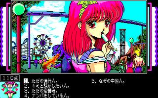 ぴんきぃ・ぽんきぃ 第2集