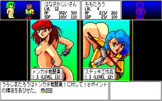 トワイライトゾーン Vol.4 特別編 サンプル