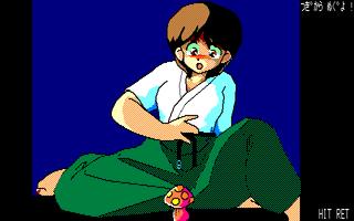 あっぷる・くらぶ データ集 第一巻 セーラ服編+秘密の花園編