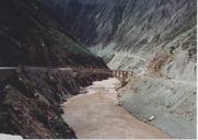 Mekon river