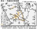 雨崩村地図