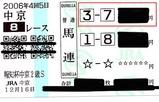 b6c18565.JPG