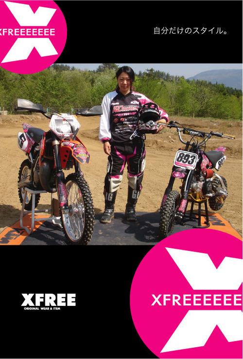 XFREE6挿絵