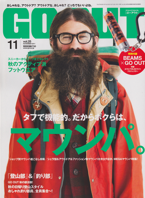 goout11cover
