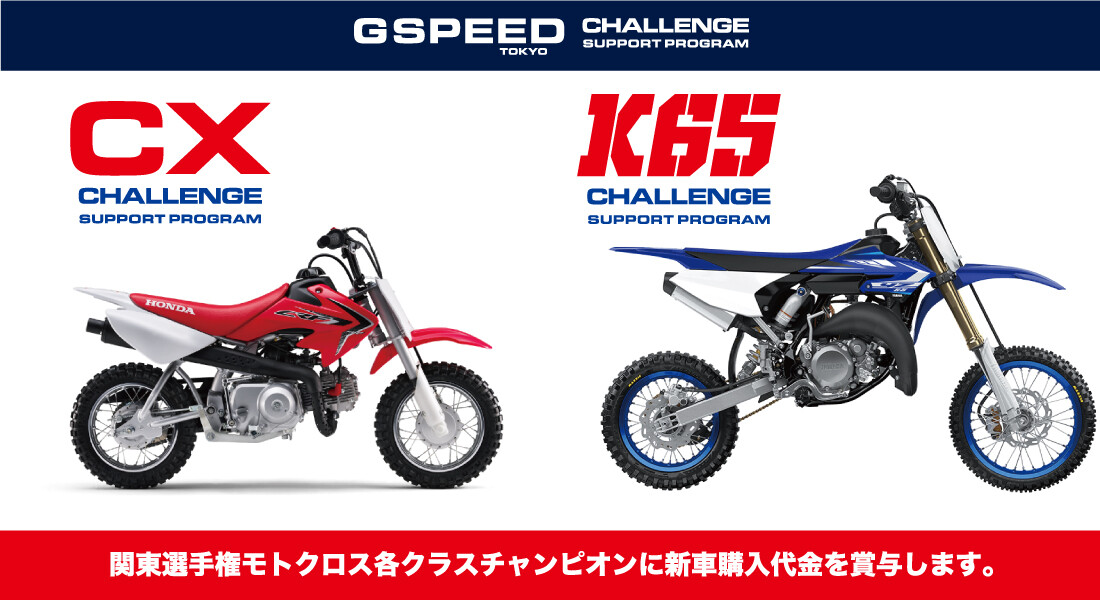 cxa-k65-2020