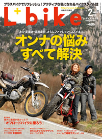 img_vol25_cover