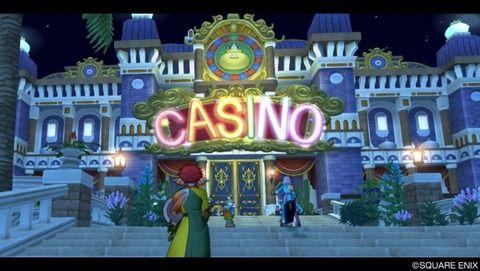 【DQMSL】そう言えば運営ちゃんが昔カジノの話してたの流れたのかな?
