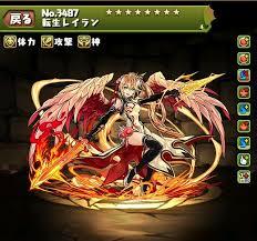 【パズドラ】火のリーダーで強い奴って誰がいる?