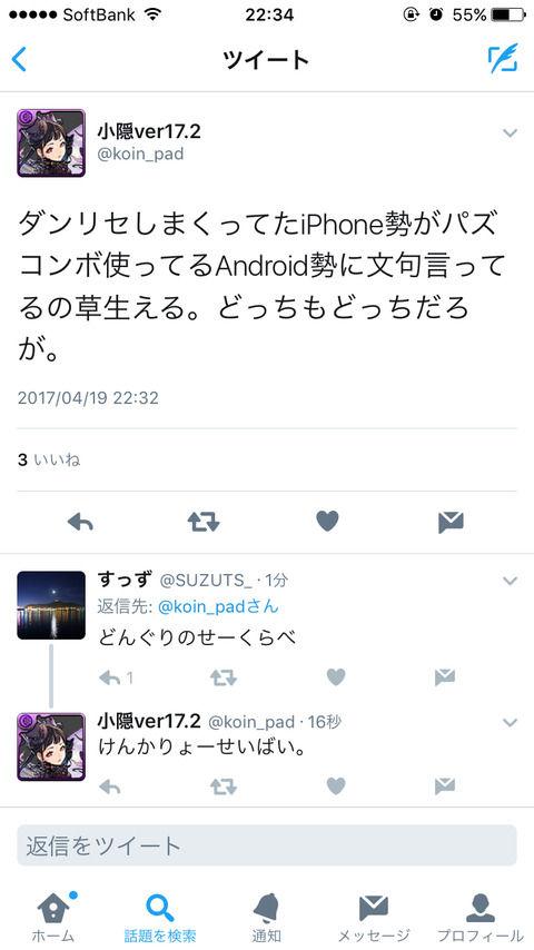【パズドラ】【激闘】パズコンボVSダンリセキタ━━━━(゚∀゚)━━━━!!